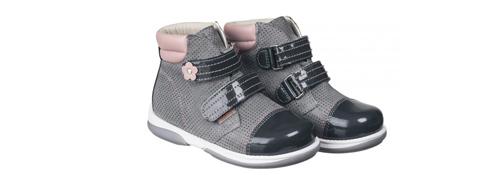 12bdfe2d7 Ортопедические ботинки для девочек Memo Alex 1JD, размер 22-31.