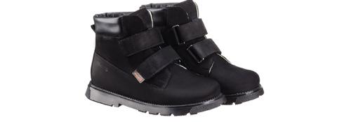 Memo Malmo 1LA Черные детские ортопедические демисезонные ботинки (р. 30-36)