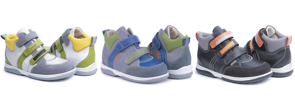 Ортопедические кроссовки для детей Memo Polo