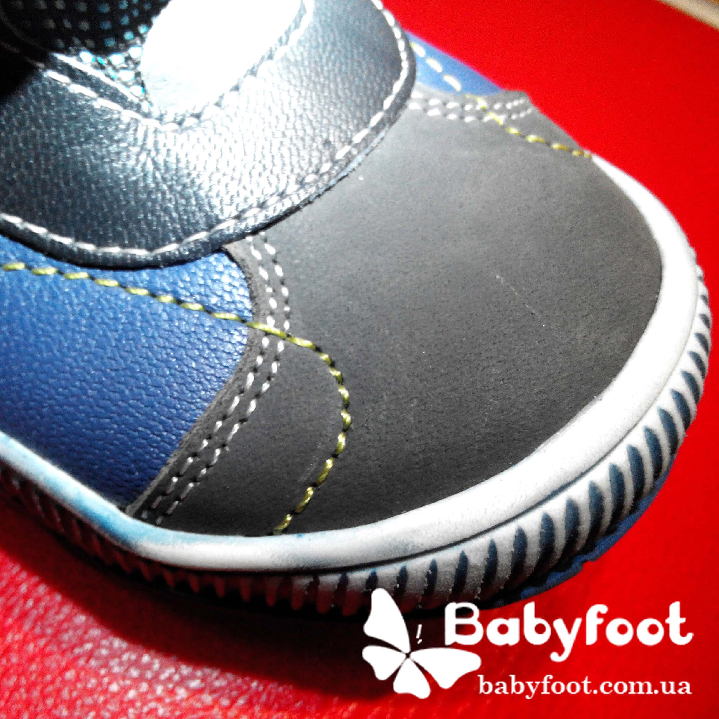 Memo Aspen (Аспен) Зимняя ортопедическая обувь