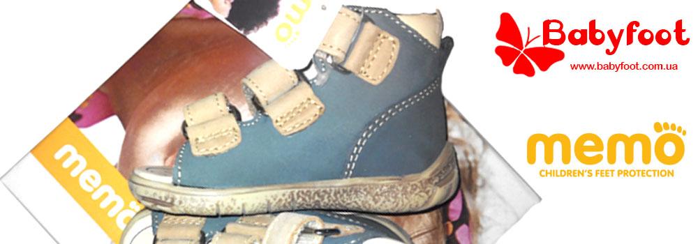 Перше взуття для малюка - яким воно має бути?