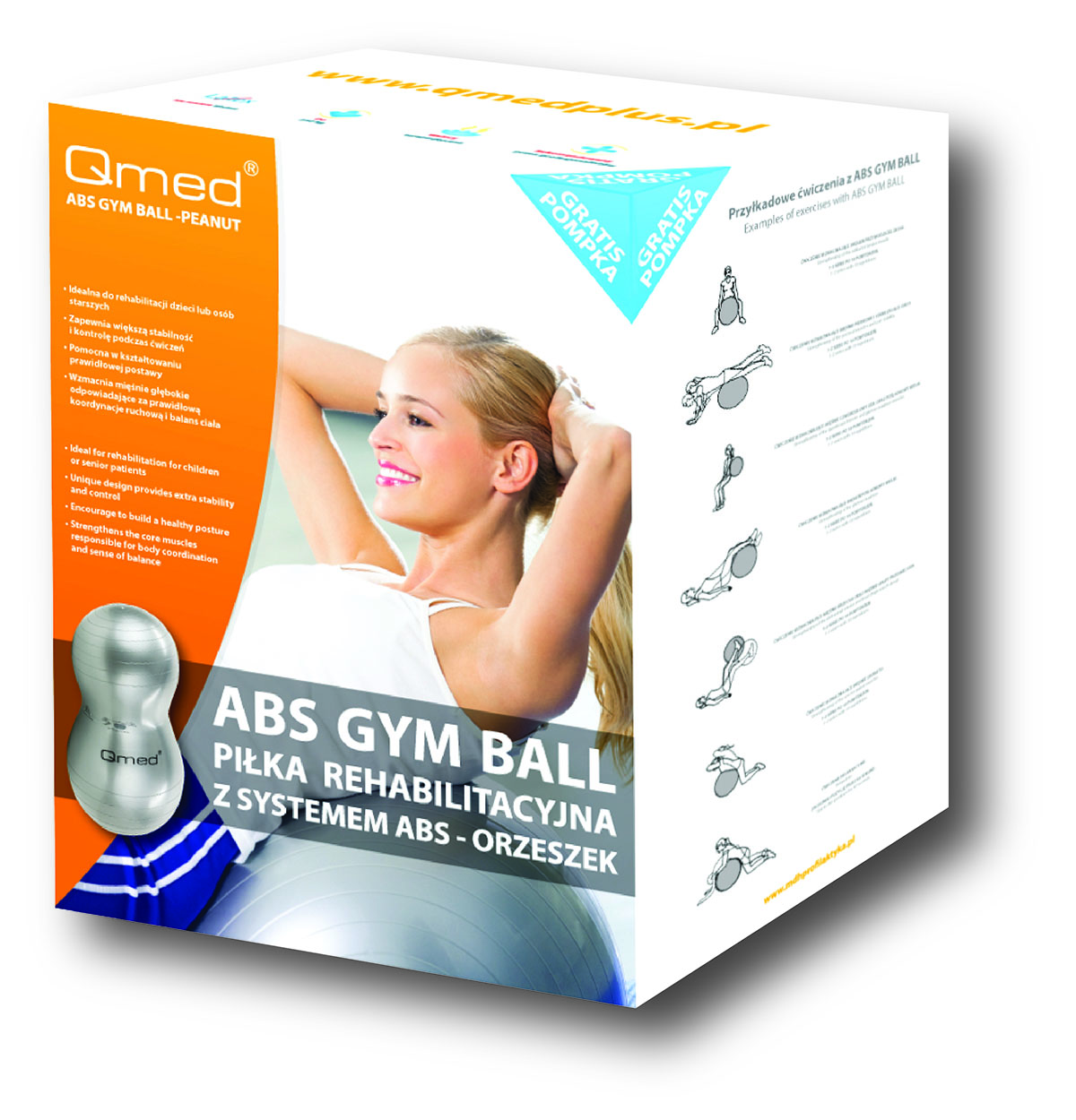 Qmed ABS Gym Ball Peanut Серый, Фитбол арахис, гимнастический мяч для фитнеса и реабилитации